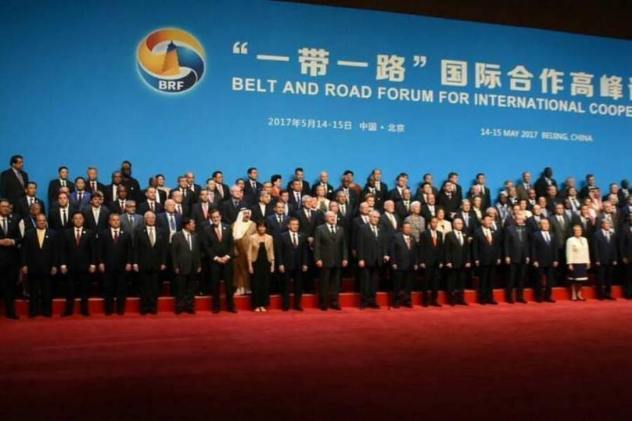 چین: آمریکا در نشست یک کمربند - یک جاده پکن شرکت نمی کند
