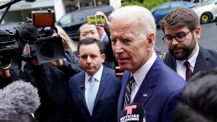 اعلام نامزدی جو بایدن برای انتخابات ریاست جمهوری سال 2020 آمریکا
