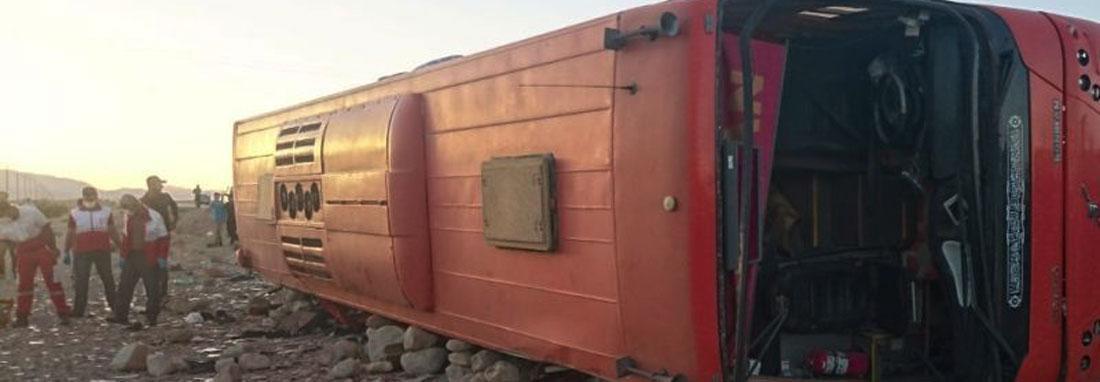 واژگونی اتوبوس شیراز - بندرعباس ، 17 نفر مصدوم شدند