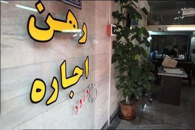 قیمت اجاره یک آپارتمان در منطقه 18 تهران چقدر است؟
