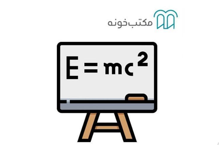 رایگان سرِ کلاس های دانشگاه شریف بنشینید