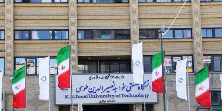 کنفرانس ملی پژوهش های کاربردی در مهندسی کامپیوتر و فناوری اطلاعات 23 آبان ماه برگزار می گردد