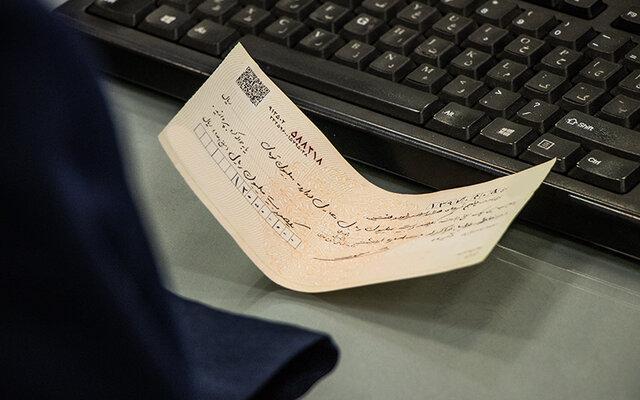 از هر کسی چک بانکی قبول نکنید!