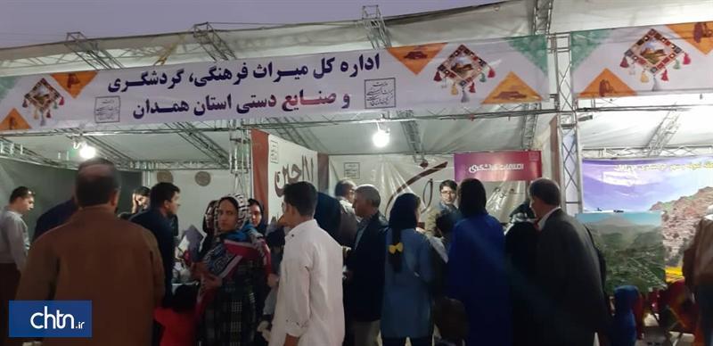 حضور اداره کل میراث فرهنگی، گردشگری و صنایع دستی همدان در جشنواره اقوام لرستان