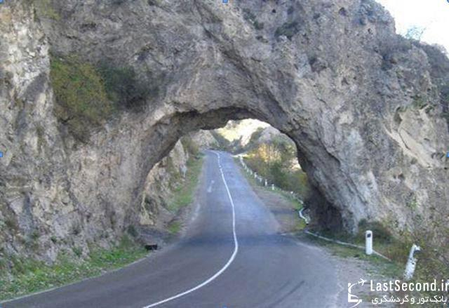 سفرنامه ارمنستان (ایروان)