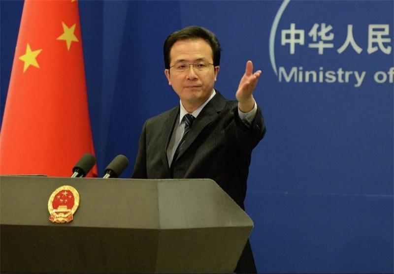 پکن بیانیه غیر مسئولانه رهبران گروه 7 علیه چین را محکوم کرد