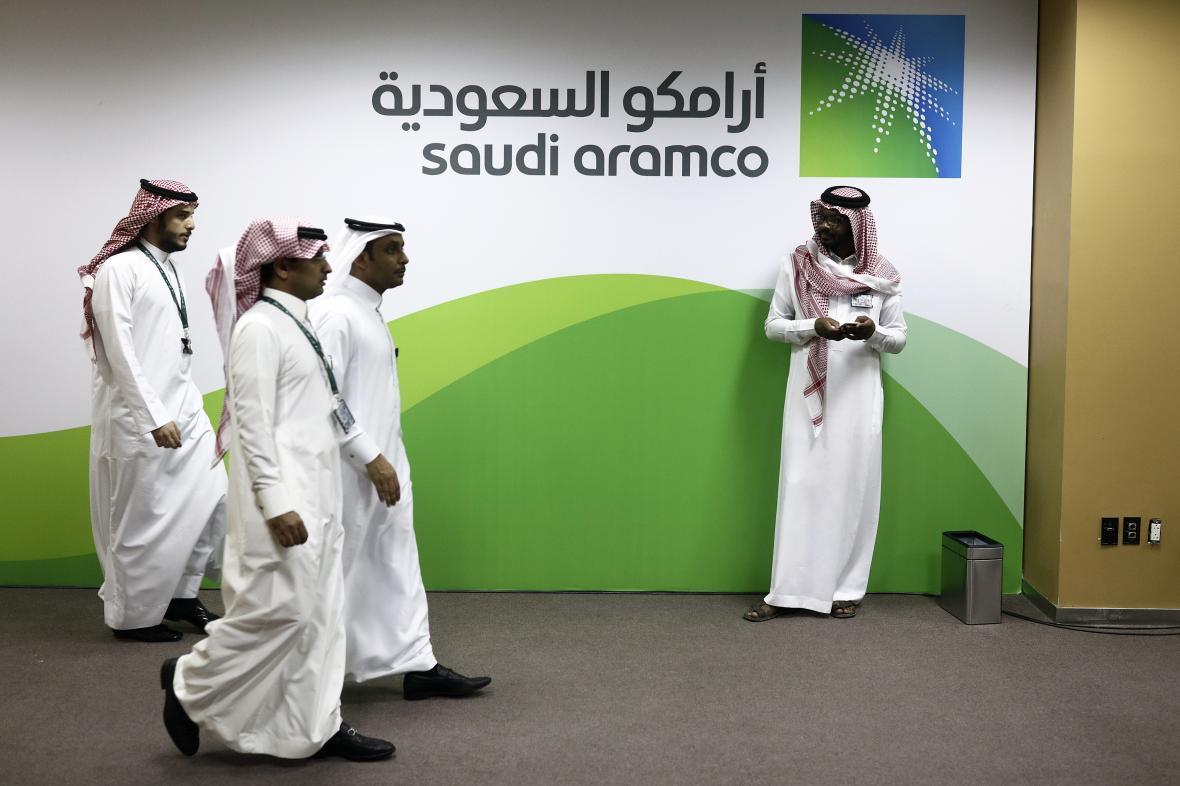 عرضه اولیه سهام شرکت نفتی آرامکو در بورس