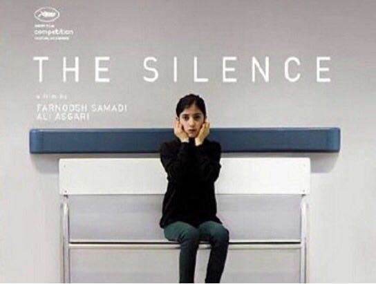 فیلم کوتاه ایرانی وارد رقابت اسکار شد