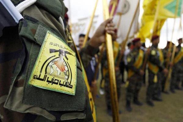 اقدام مجلس نخستین گام در راستا آزادسازی عراق است