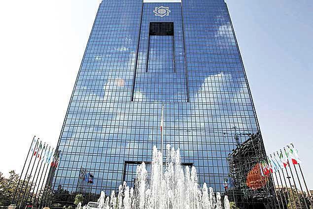 سقف انتقال پول افزایش یافت ، تمهیدات بانک مرکزی برای کاهش مراجعات حضوری