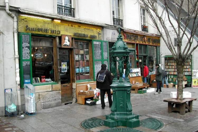 آتلانتیس نسخه یونانی کتابفروشی مشهور شهر پاریس