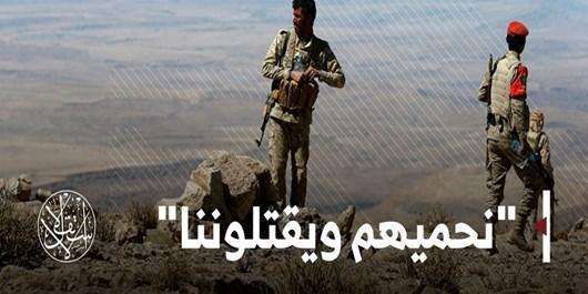 صدها مزدور یمنی با تظاهرات در عربستان خواهان بازگشت به کشورشان شدند