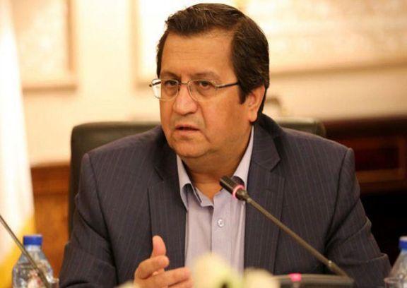 مخالفت همتی با استرداد مالیات بر ارزش افزوده صادرکنندگان