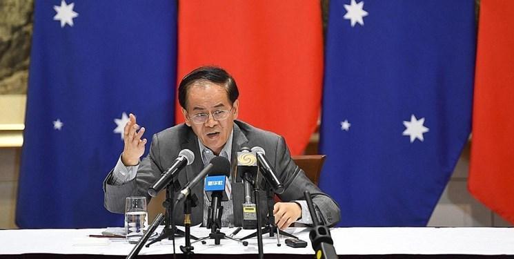 سفیر چین استرالیا را تلویحاً تهدید به اعمال تحریم کرد