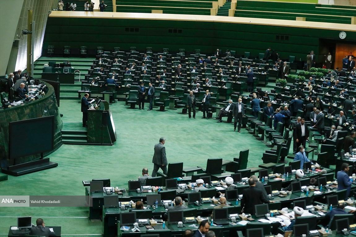 امنیت ملی بیشترین و حقوقی کمترین؛ اولویت اول نمایندگان مجلس به عضویت در کدام کمیسیون است؟