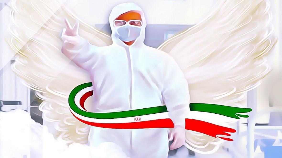 استاد بیهوشی بیمارستان رسول اکرم (ص) به جمع شهدای سلامت پیوست