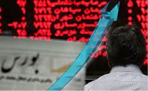 اسامی سهام بورس با بالاترین و پایین ترین رشد قیمت امروز 99، 07، 19