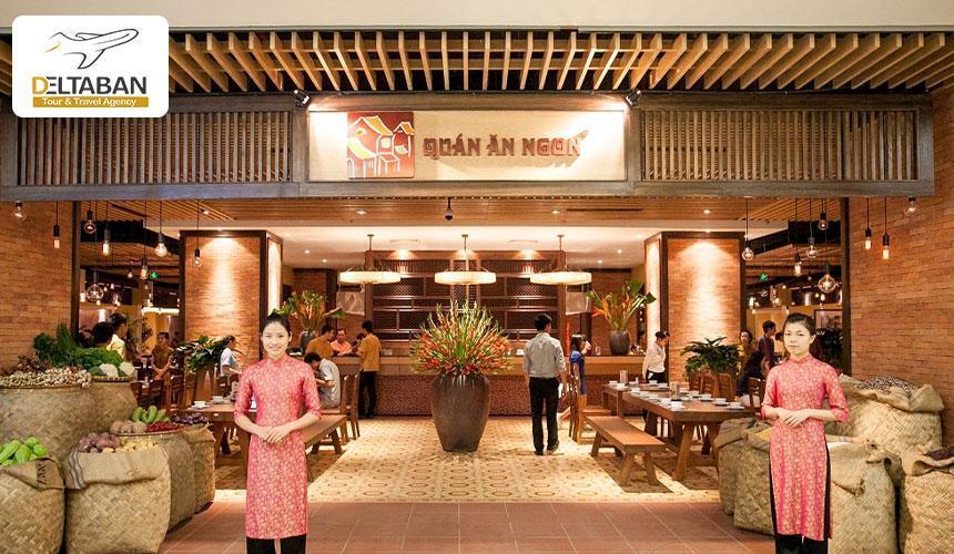 رستوران های حلال ویتنام