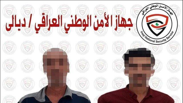بازداشت 2 بمب گذار داعشی