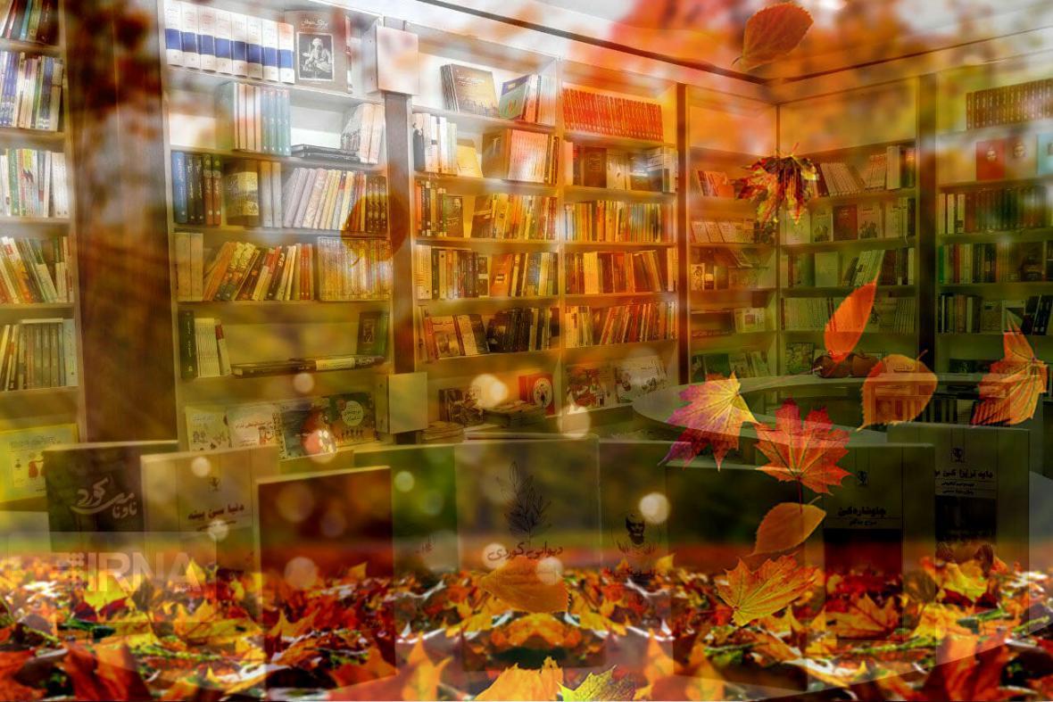 خبرنگاران سمنانی ها 1.8 میلیارد ریال در طرح پاییزه کتاب خریدند