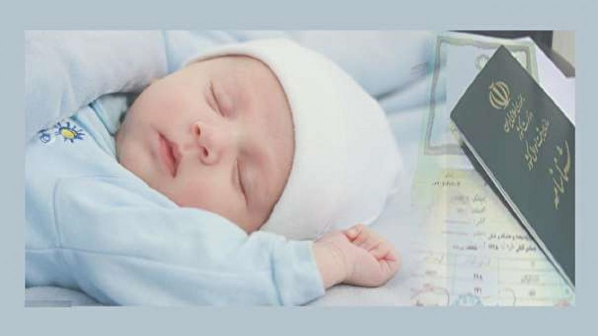 توضیحات سخنگوی سازمان ثبت احوال درباره ثبت تاریخ ولادت ها در 99، 9، 9