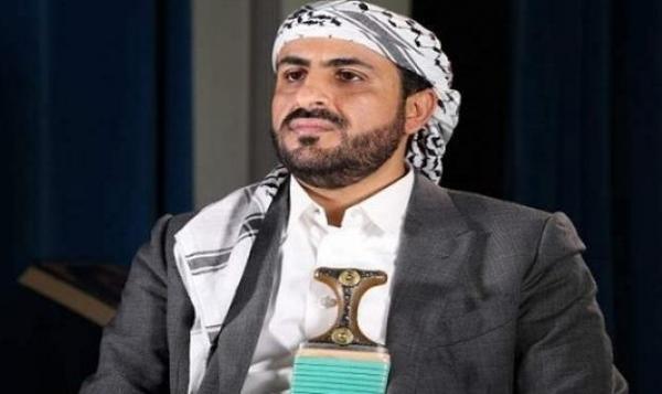 سازمان ملل در ادامه محاصره علیه یمن شریک است