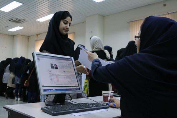 آخرین مهلت ثبت نام آزمون ارشد علوم پزشکی اعلام شد خبرنگاران