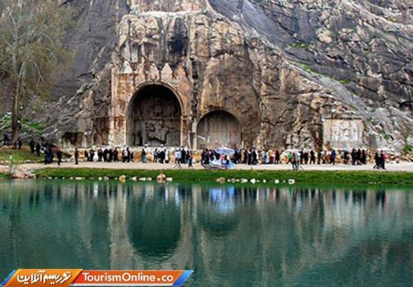اماکن گردشگری کرمانشاه ایام نوروز باز است