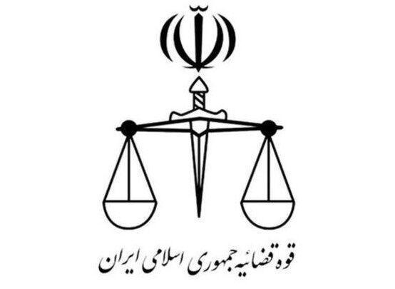 خبرنگاران البرز پایلوت استخراج دستور العمل تعامل نهادهای مردمی با قوه قضاییه شد