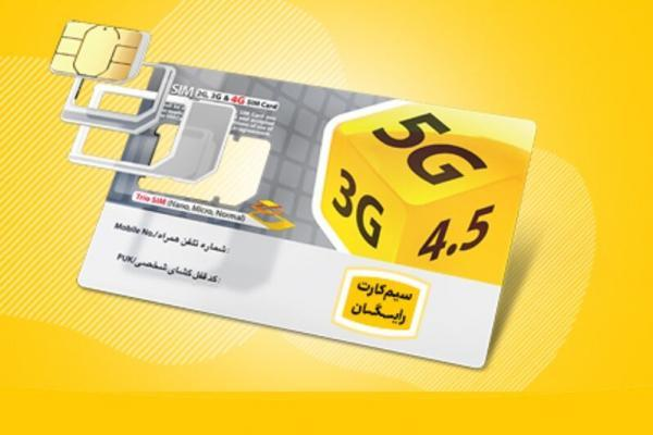 پرونده ویژه: 20 ترفند ویژه بسته های اینترنت 4G و TD-LTE ایرانسل