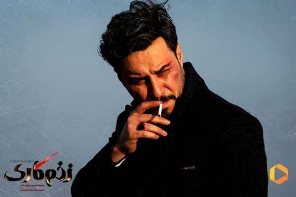 آخرین اخبار از سریال زخم کاری سریال جدید محمدحسین مهدویان