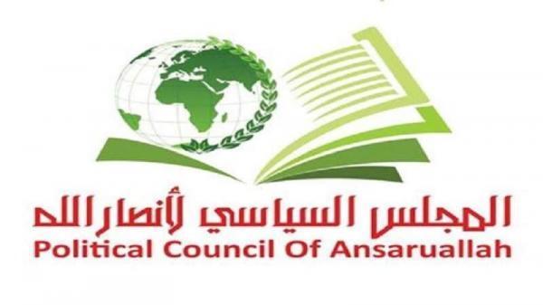 واکنش انصارالله یمن به قرار دریافت در لیست نقض حقوق بچه ها